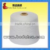 40S/2 Staple Fiber 100% Spun polyester yarn for sewing thread