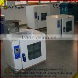 dryer machine/fish,sea cucumber,shrimp dryer oven equipment/fish drying oven