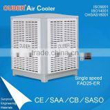2017 OUBER Top evaporative air cooler manufacturer,roof water air coolers industrial water cooler air conditioner