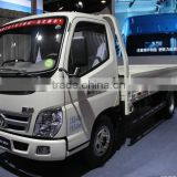 factory direct sale 4x2 diesel 4 ton light cargo truck price