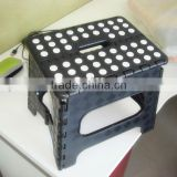 portable foldable step stool
