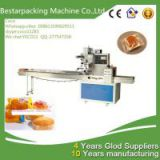 rice cake/roll cake/popped rice cake/cheese cake /sugar cake flow pack /rice cake packaging machine/packing machine/wrapping machine/sealing machine