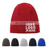 Colorful hip hop knitted /custom hats/winter knitted hat bluetooth beanie hat slouch beanie hat beanie hat pattern