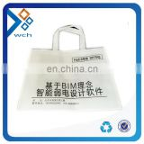 Best Selling High Quality Cheap Laminated Shopping Non woven bags