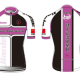 Mountain Bike Apparel High Quality Material Soft Wear Pink