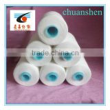 40/2-3 polyester yarn for sewing thread factory