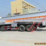 8*4 30000Ltrs Beiben Heavy Duty Fuel Transport Tanks Truck Gasoline Oil Tank Truck For Sales Call 0086 15897603919