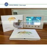 2016 China New Business Gift Paper Crafts Invitation Card 7 inches lcd Video Brochure
