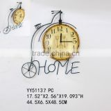 2015 new bicycle metal clock for wall decoration, wholesale cheap clock, wall mounted clock                                                                         Quality Choice