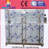 Mushroom drying machine/ginger slice drying oven/utility cart type drying box for all kinds of vegetables