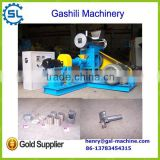 High quality small type floating fish feed pellet machine farm necessary machine for sale