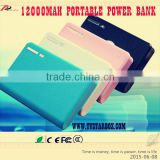 hottest 12000mah power bank leather waterproof torch light dual usb battery charger portable power bank