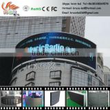 RGX P10 curve led display screen led display,P10 video flexible led curved display screen