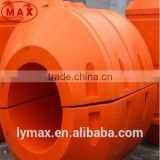 MAX Dredging Hose Pipe used Float Water Buoys, Buoy Floater