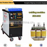 Hottest selling 2016 popular Metal stainless steel aluminum welding machine price for sale with good quality