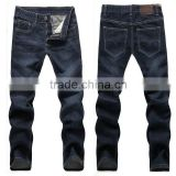 2015 Basic denim jean pants for mens (DS120034)
