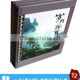 High Quality Autograph Album Printing Service in Guangzhou