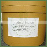 Food ingredient sweetener 25kg drums packing acesulfame-k, FCCIV acesulfame-k ak sugar (cas no: 55589-62-3)