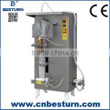 Automatic Liquid Pouch Packing Machine, Juice Pouch Packing Machine,Plastic bag water Packaging Machine                                                                         Quality Choice
