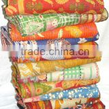 reversible kantha quilts