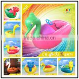 Non-inflatable DC 12V brushless electric machine motorized bumper boat for Sale Water Play Equipment
