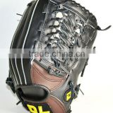 kip leather baseball gloves 120106