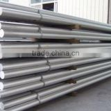 6061 T4 T6 Alloy Round Bar aluminum bars/ rod/bike for aircraft structure/rivers/missile components