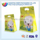 custom printed kraft resealable bags for candy/packaging candy wrapper printing/stand up pouch for candy