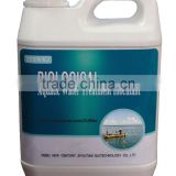 liquid bio water treatment microorganism for Fish and aquatic pond
