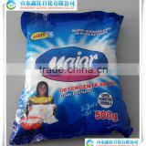 xinjia cmc detergent powder supply OEM and ODM production