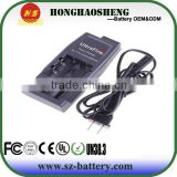 Hot Smart and best quaity price Practical Li-lion Battery Charger with UltraFire charger