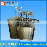 Silica Gel Filling Machine,sealant filling machine,sealant soft aluminum tube filling machine
