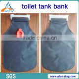 dongguan qiaofeng factory cheap toilet tank bank bag