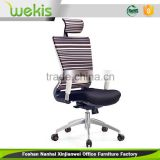 High back adjustable mesh office chair in brown plastic made in China
