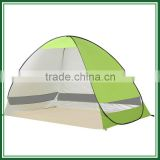 Foldable sun shelter beach shade tent