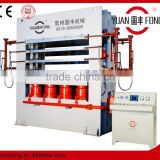 Moulded HDF / MDF Door Skin Hot Press Machine / Flush Door Skin Making Machine