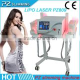 2014 beauty machine lipo laser /weight training equipment cold laser weight loss machine lipo laser