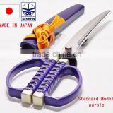 Original and Premium knife blade for paper cut , various types of cutlery also available