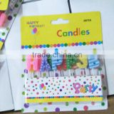 wholesale beautiful happy birthday candles/cake toppers for party /celebration