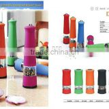 Automatic Pepper Mill , Electric Spice Grinder,pepper and salt grinder,electric auto pepper mill