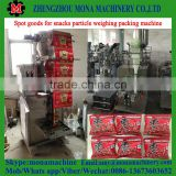 Low Energy Consumption Long Service Time 2-200g Particle Filling Machine for Tea Bean Seed Particle