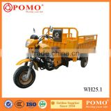 Hot Sale POMO YANSUMI Electric Tricycle For Handicapped, Three Wheel Motorcycle Parts, Motorized Drift Trike For Sale