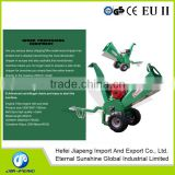 2015 hot sale garden shredder/ gasoline wood chipper shredder /wood shredder/wood chipper