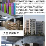TAIZHOU TIANXI PLASTIC CO.,LTD