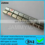 JMD HS2 small bar N35 magnets wholesale