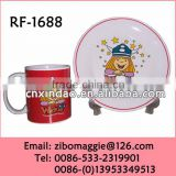 U Shape Ceramic Milk Mug with Cake Plate with Cartoon Design for Kid's Breakfast Set Daily Use