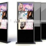 china 42inch hd floor standing network advertising media player                                                                                                         Supplier's Choice