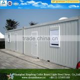 modular house price/luxury container house/container office 40ft