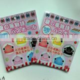 Little Goldfish Plastic Toy Bag/colorful package bag for toy