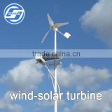 600W horizontal aixs wind turbine hydrogen pem fuel cells,permanent magnet generator ,magnetic motors for nd magnets